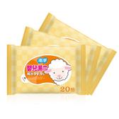 海淨 純水嬰兒濕毛巾20抽x4包入 奈森克林工廠製造