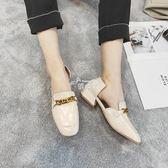 粗跟涼鞋女鞋韓版時尚百搭方頭側空金屬鍊單鞋女 俏腳丫