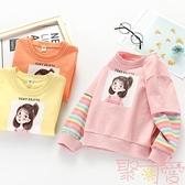 女童衛衣春秋裝韓版兒童長袖上衣寶寶套頭T恤打底衫【聚可愛】