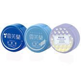 雪芙蘭滋養霜(共3款)60g◆四季百貨◆