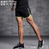運動短褲男跑步速乾三分褲寬鬆夏季薄款馬拉鬆田徑健身訓練籃球褲 衣間迷你屋