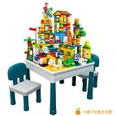 兒童大顆粒多功能積木桌子寶寶拼裝玩具益智4男孩子智力女孩【小橘子】