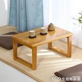 日式飄窗小茶幾實木榻榻米桌子創意矮桌炕桌家用坐地窗臺桌飄窗桌 生活樂事館