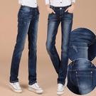 中大尺碼 寬鬆直筒高腰牛仔褲女顯瘦長褲修身闊腿大碼小直筒褲女LQ5684『夢幻家居』