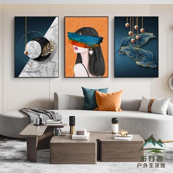 北歐簡約裝飾畫橙色美女人物掛畫客廳壁畫主臥室床頭墻畫【步行者戶外生活館】