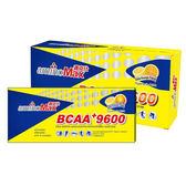 *阿亮單車*aminoMax邁克仕 BCAA+ 9600 高濃度9600胺基酸沖泡式 (粉狀)一盒(5包入)《F00-005》