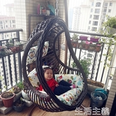 吊椅 紫葉吊籃籐椅室內家用秋千吊床戶外搖籃椅懶人椅搖椅陽台吊椅 mks生活主義
