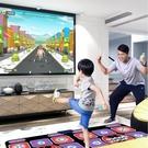 雙人無線跳舞毯電視機用家用兒童運動體感遊戲跳舞機帶跑步墊