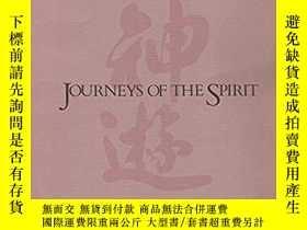 二手書博民逛書店【包罕見】Journeys Of the Spirit: Lan