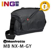 Manfrotto 曼富圖 MB NX-M-GY 開拓者微單眼郵差包 灰色 正成公司貨 相機側背包 攝影包 一機2鏡
