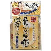 SANA 豆乳緊緻潤澤乳霜(50g)【小三美日】