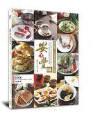 (二手書)安心豐味:產地上的餐桌12位在地小農的55道無毒美味私提案