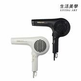 日本製 TESCOM【NB3100】吹風機 專業 負離子 美髮 快速 大風速 冷熱風