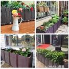 陽台種菜神器蔬菜種植箱菜園特大大號塑料花盆長方形戶外花箱花槽 樂活生活館