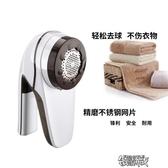 毛球修剪器超大容量剃絨器大功率充電式毛球修剪器除毛器