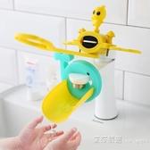 寶寶水龍頭延伸器兒童洗手延長器導水槽引水防濺加長卡通抖音神器 艾莎
