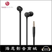 【海恩數位】Beats urBeats3 入耳式耳機- 3.5 mm接頭 新黑色 公司貨保固