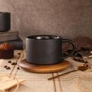 咖啡杯 歐式輕奢陶瓷咖啡杯配底座黑色磨砂馬克杯配勺簡約創意咖啡廳杯子【快速出貨八折下殺】