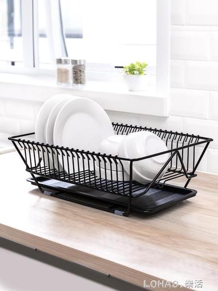 廚房碗筷餐具瀝水架水果蔬菜收納籃盤碗碟置物架子晾碗滴水架 樂活生活館