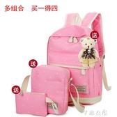 書包小學生書包女孩1-3-4-6年級兒童6-12周歲女孩背包雙肩包 交換禮物