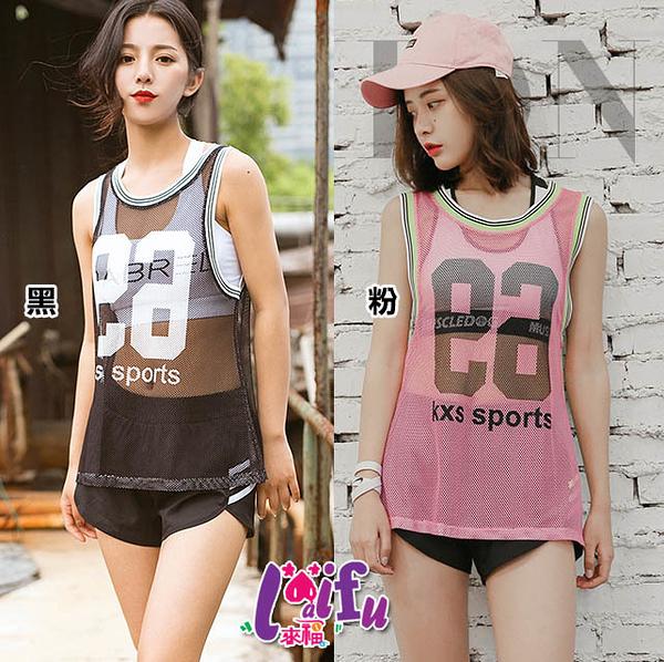 來福妹運動罩衫,B354運動罩衫網狀運動背心路跑健身服路跑正品,單背心售價499元