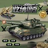 收納式聲光大坦克車(砲台可動)(附士兵組)【888便利購】