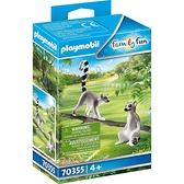 playmobil 動物園-狐猴_PM70355