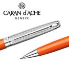 CARAN d'ACHE 瑞士卡達 LEMAN 利曼亮澄漆自動鉛筆(銀蓋) 0.7 / 支