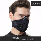 摩托車騎行面罩機車跑步運動口罩半臉訓練健身易呼吸有氧防塵透氣 潮流衣舍