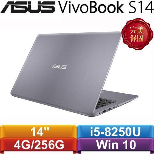 ASUS華碩 VivoBook S14 S410UA-0111B8250U 14吋筆記型電腦 金屬灰