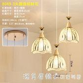 吊燈現代簡約三頭餐廳燈創意工業風客廳臥室陽台過道北歐燈具 igo漾美眉韓衣