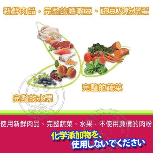 【培菓平價寵物網】曙光Spring Natural》天然無穀雞肉狗糧狗飼料-4lb