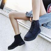 馬丁靴女2018秋冬季新款韓版學生百搭機車靴圓頭復古短筒靴騎士靴