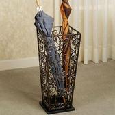 歐式酒店大堂家用雨傘架 雨具收納架雨傘桶長柄傘放傘桶【七夕8.8折】