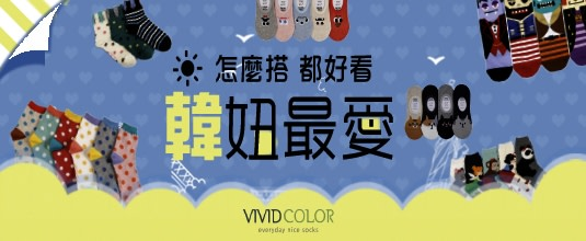 beautybox88-hotbillboard-90e5xf4x0535x0220_m.jpg