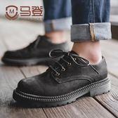 皮鞋 男鞋冬季韓版潮流男士大頭休閒皮鞋英倫工裝馬丁鞋男潮鞋 High酷樂緹