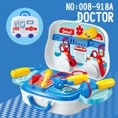 【瑪琍歐玩具】醫具手提箱/008-918A
