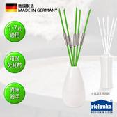 德國潔靈康「zielonka」時尚居室除味棒(綠色)  空氣清淨器 清淨機 淨化器 加濕器 除臭 不鏽鋼