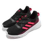 adidas 慢跑鞋 Tensaur Run K 黑 紅 女鞋 大童鞋 基本款 運動鞋 【ACS】 FV9445