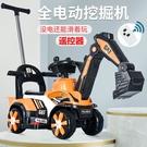 兒童電動挖掘機挖土機大號可坐可騎玩具車四輪車工程車滑行挖挖機 快速出貨