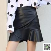 皮裙 秋冬新款高腰chic魚尾裙半身裙a字PU皮裙女修身包臀裙荷葉邊短裙 雙12狂歡