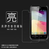 ◆亮面螢幕保護貼 台灣大哥大 TWM Amazing A4 保護貼 軟性 高清 亮貼 亮面貼 保護膜 手機膜