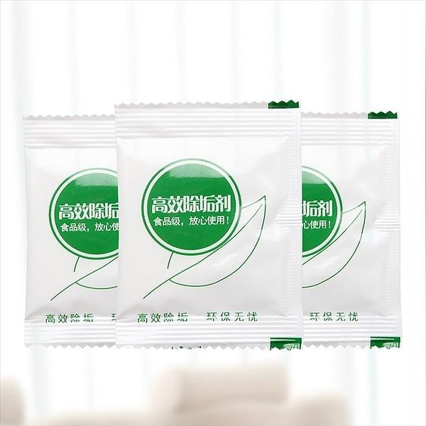 清潔劑 水壺除垢劑 廚房清潔水垢檸檬酸高效除垢劑去污10g