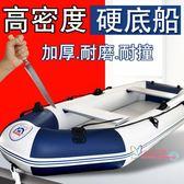 釣魚船 2/3/4/6人氣墊船硬底充氣船橡皮艇加厚 釣魚船沖鋒舟漂流船皮劃艇T