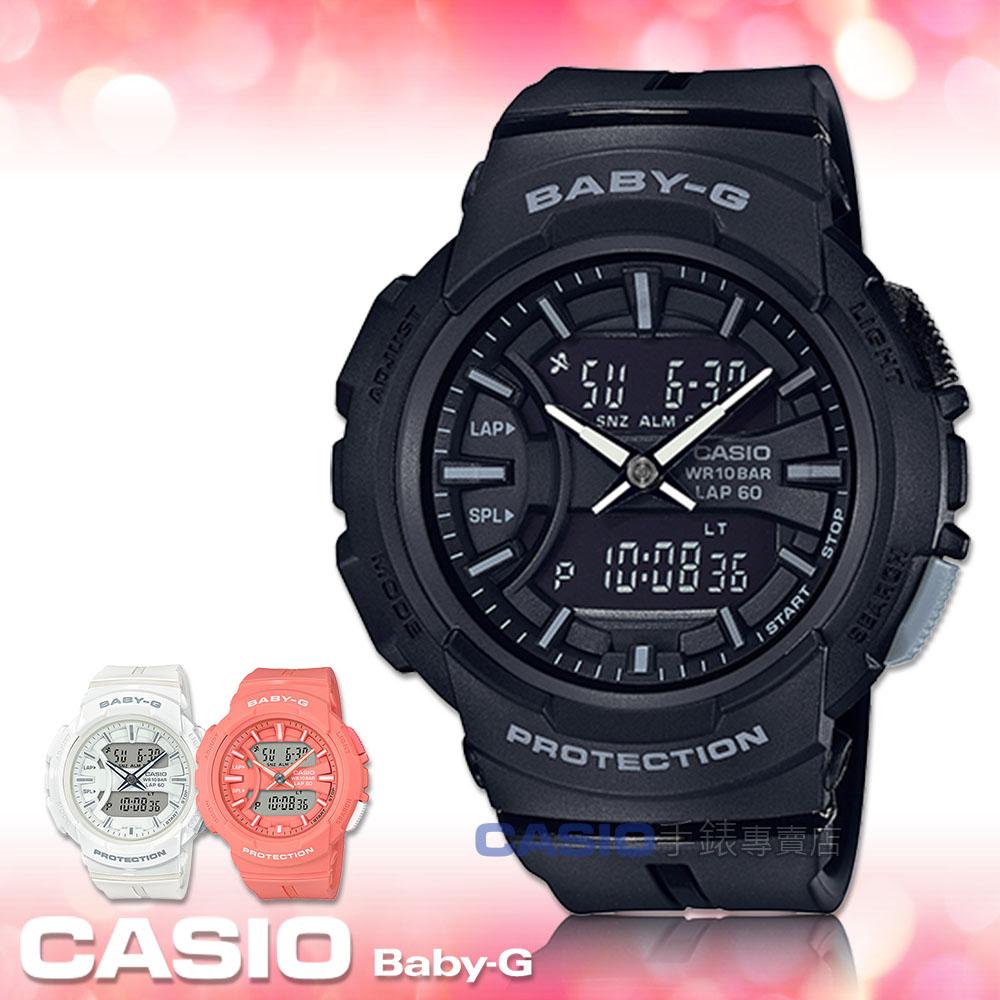Casiobaby G Bga 240bc 1a Casio Baby 210 7b3 P0476161376608