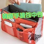 ~ 手提包中包~不挑款~~ 手提雙拉鍊化妝包多 洗漱整理包包中包整理收納袋