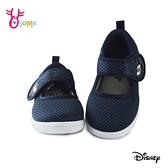 Disney米奇兒童室內鞋 男童室內鞋 卡通休閒鞋 幼稚園室內鞋 迪士尼 MIT 正版授權 魔鬼氈 L7534#藍色