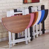 簡易折疊桌戶外擺攤桌小戶型桌子折疊餐桌家用便攜圓桌折疊小飯桌WY【全館85折 最後一天】