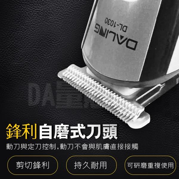 電動剪髮器 電動理髮器 理髮刀 理髮剪 電推剪 修鬢角刀 四段長度 可水洗(80-0899)
