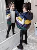 女童馬甲2019冬裝新款兒童韓版秋冬季女孩洋氣坎肩加厚棉馬甲外穿『快速出貨』